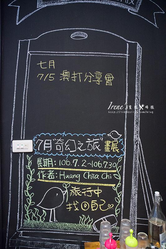 【三重】 捷運三重國小站 早午餐/旅遊分享/展覽講座/創意市集文創商品/將生活與藝文合而為一.哢來Togethere