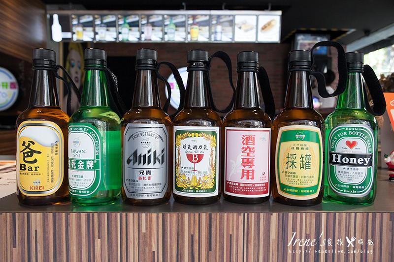 【台北中山區】不喝酒改喝飲料/創意無限的偽酒瓶.酒矸倘賣嘸-Bottle @Irene's 食旅.時旅