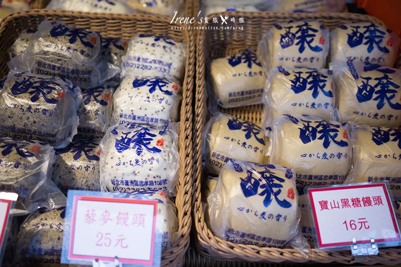 【蘆洲】捷運三民高中站/老麵饅頭,料多實在又紮實,小小一顆卻超有飽食感.麥釀