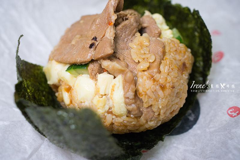 【台中】活力的早餐就從假掰的飯糰開始/一中美食/超文青飯糰/日式飯糰.飯糰打嗝了