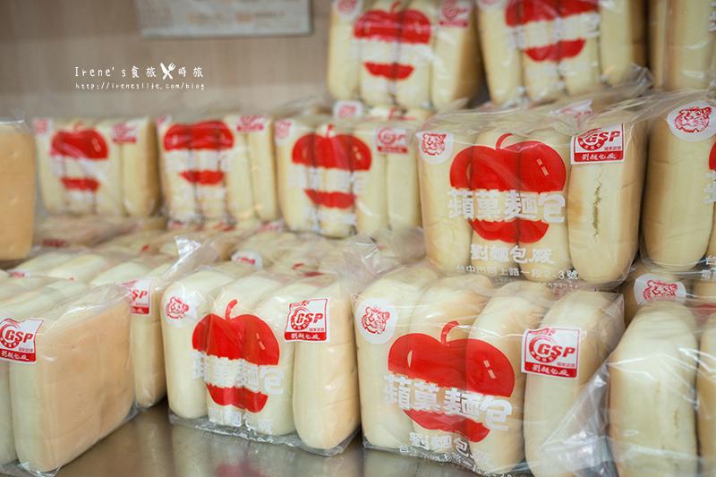 即時熱門文章:【台中】沒有蘋果的蘋果麵包,吃的是一種小時候的懷念味道.劉麵包廠