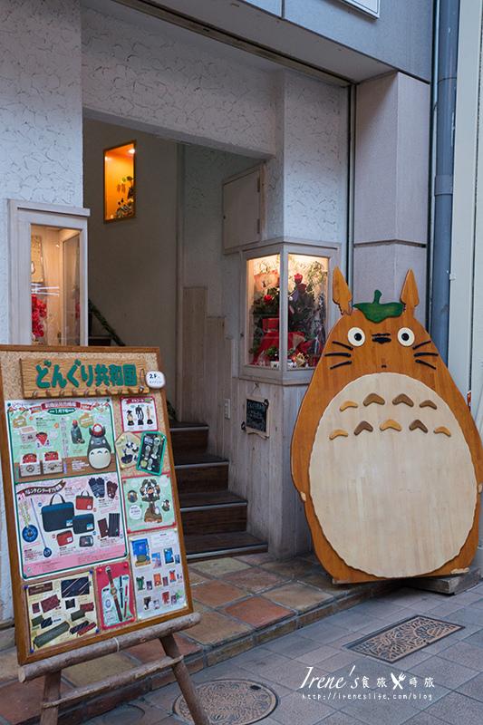 【小倉-景點】JR小倉駅前熱鬧的商店街/北九洲的廚房.旦過市場&魚町銀天街&中央商店街