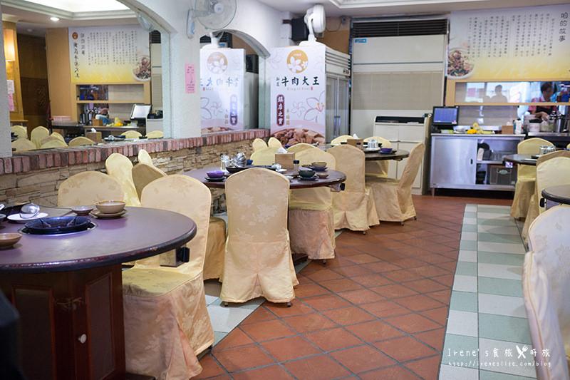 【新莊】新莊老街上40餘年的老店,招牌牛腩鍋料多實在/全牛料理/不吃牛肉也有客家菜可點.新莊牛肉大王 (文末有菜單)