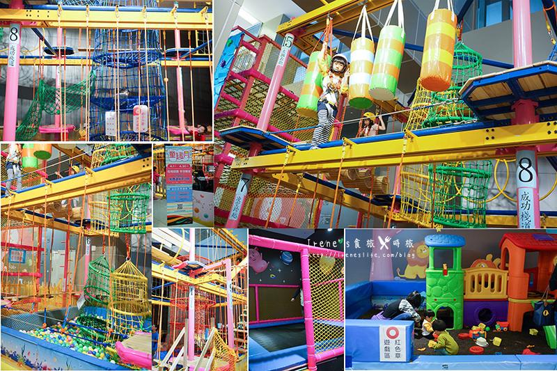 即時熱門文章:【台北】好吃好逛又好溜小孩的IFG遠雄廣場/小孩玩到不想離開的迷戀.汐止遠雄購物中心
