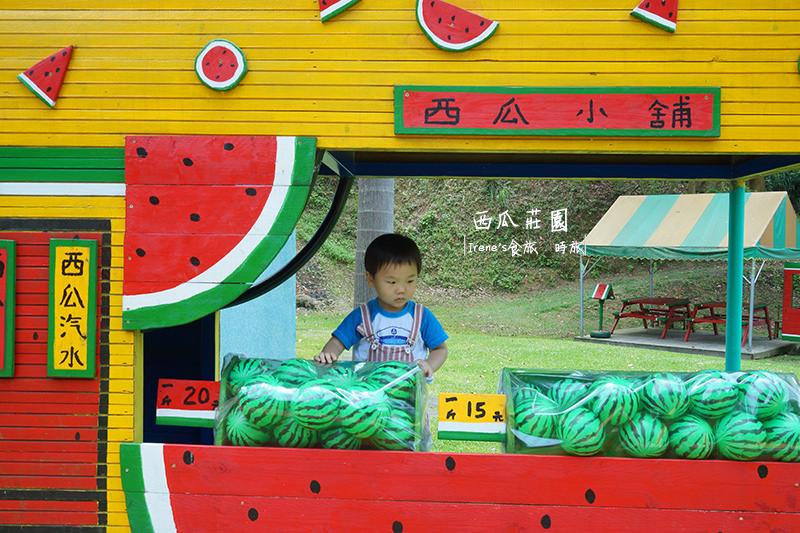 【新竹北埔】適合玩一整天的親子景點/放眼所及全是西瓜造景和用品.西瓜莊園 @Irene's 食旅.時旅