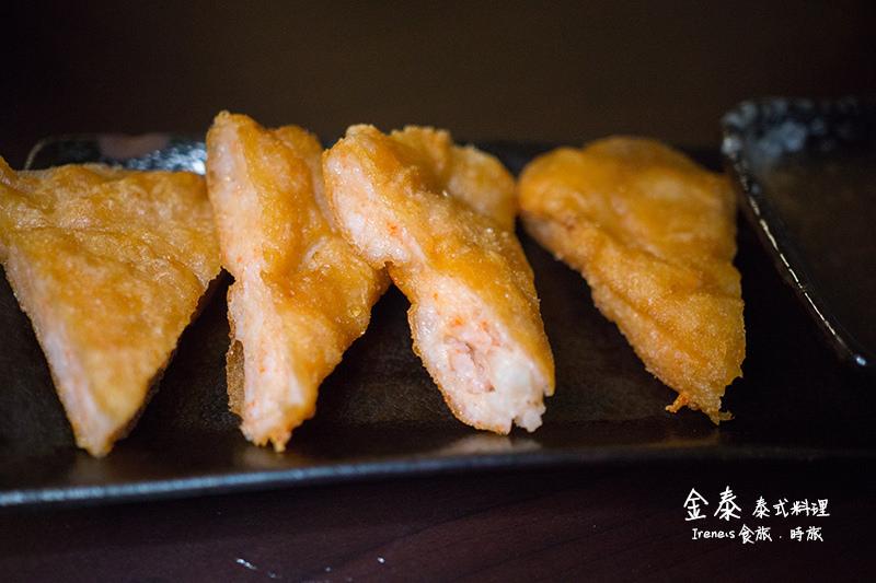 【三重】三重平價泰式料理,百元除了熱炒還能吃泰式料理,龍門路美食.金泰 泰式料理