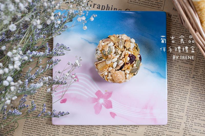 【台南伴手禮推薦】台南葡吉食品.經典3好禮,日式高纖穀物/帆船夏威夷豆塔/雪花餅