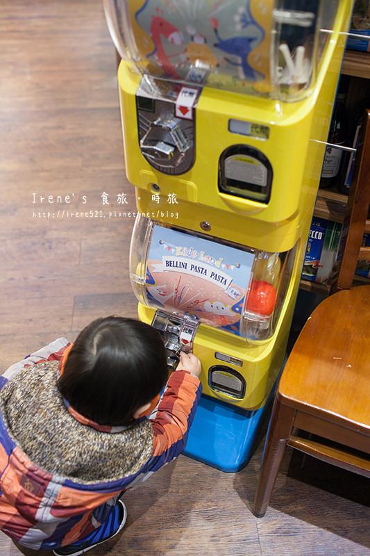 【蘆洲】獨家推出兒童遊戲室以及兒童餐.貝里尼 BELLINI PASTA PASTA