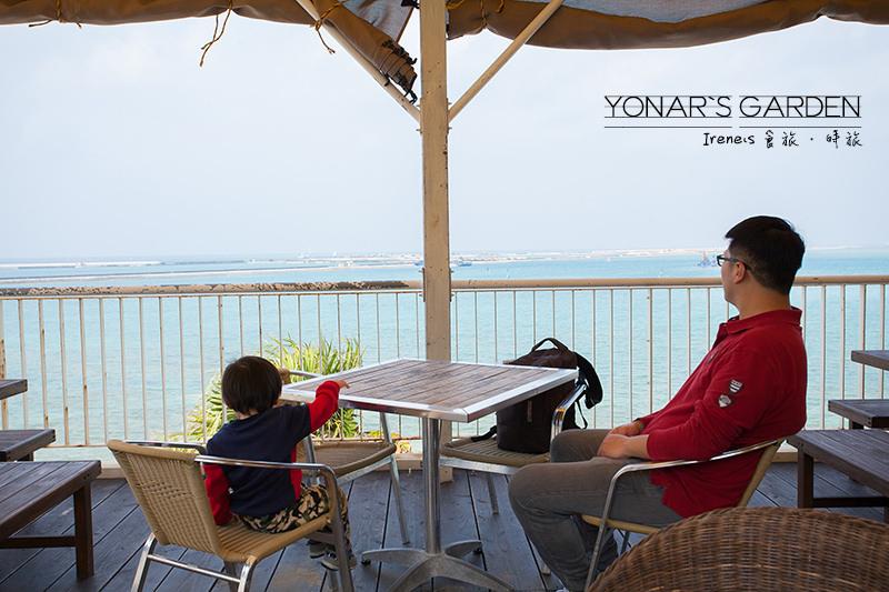 【沖繩-美食】瀨長島上搭配無敵海景享用的石垣牛牛排,幸福感破表.YONAR`S GARDEN