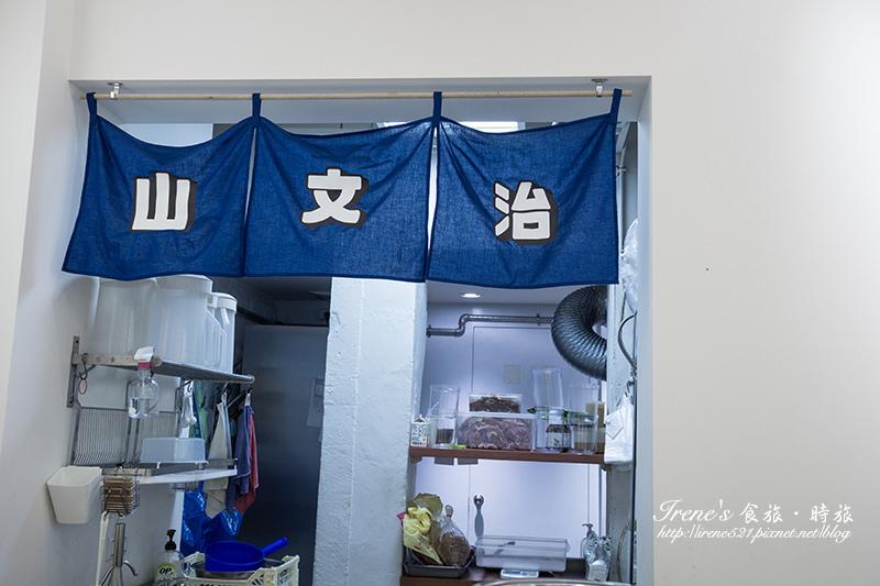 【台北萬華區】西門町小文青風的炭火吐司專門店.山文治