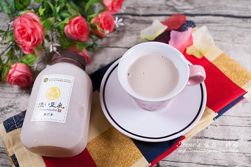 【三重】超濃的豆漿/融入抹茶、玫瑰、杏仁果、芝麻、可可的多樣化口味.漿樣子濃い豆乳