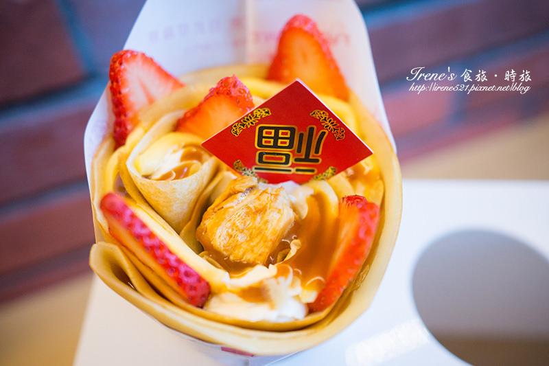 【台南】日式軟式可麗餅.Fun Tower(台南-夢時代店) @Irene's 食旅.時旅