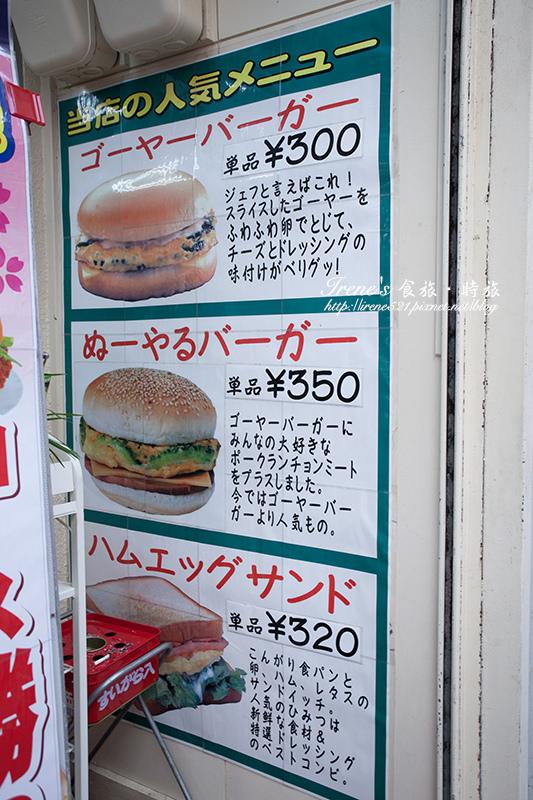 【沖繩-美食】沖繩限定,必試沖繩才有的苦瓜漢堡.Jef Burger