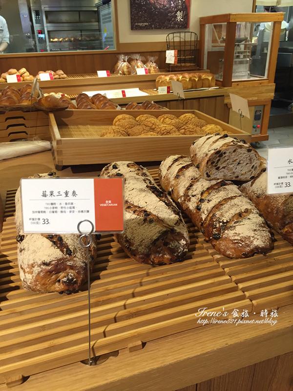 【台北信義區】超好吃的人氣招牌海鹽奶油捲,一人限購十個.一禾堂麵包本舖