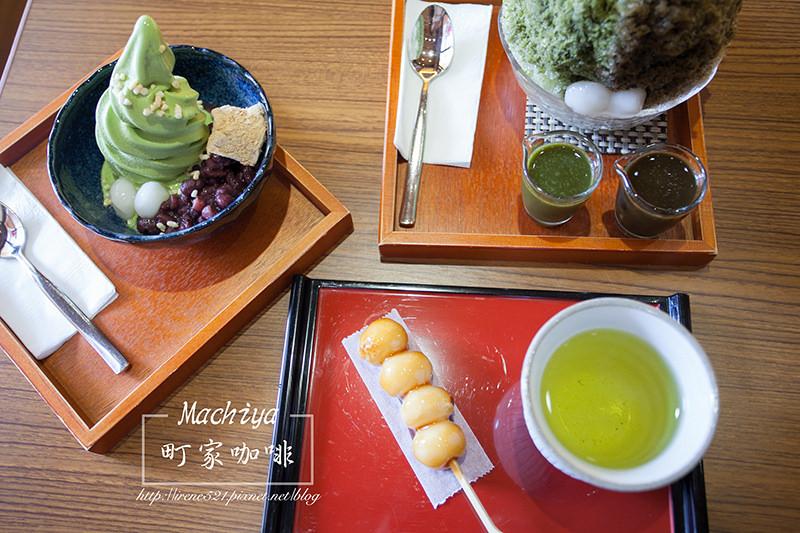 【台中】向上市場美食/隱身市場內的日式小店/像小山般的日式刨冰.Machiya 町家咖啡 @Irene's 食旅.時旅