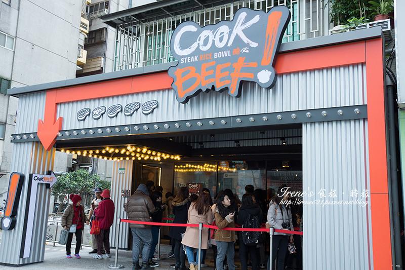 【台北信義區】王品集團新品牌,不用花大錢就能品嚐粉嫩的舒肥牛排飯.CooKBEEF 酷必五星級牛排飯