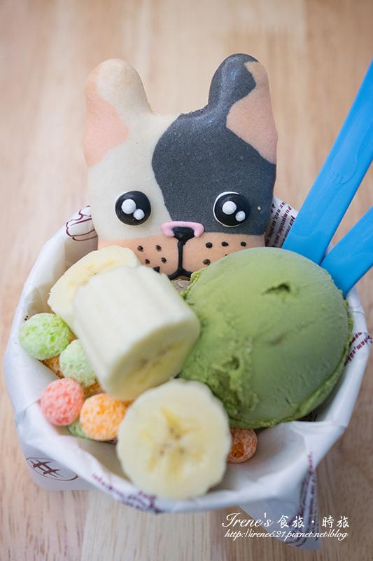 【台南】超萌的狗狗馬卡龍/童心大爆發的可愛小店.Love Ice Cream 造型馬卡龍冰淇淋 @Irene's 食旅.時旅
