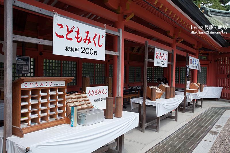 【大阪-景點】祈求生意興隆/互動感十足的神社,靠自己力量尋找五大力石.住吉大社