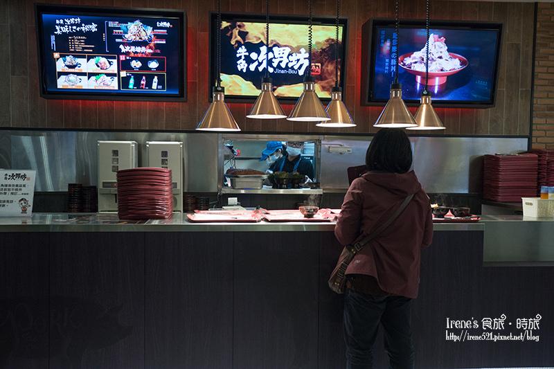 【台北信義區】層層堆疊的小肉山/給你滿滿的吃肉快感/台北101美食.牛角次男坊 (台北101店)