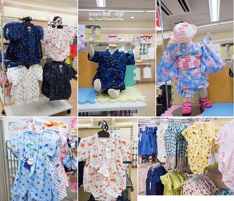 【大阪-購物】父母來絕對會理智線崩斷的嬰兒用品店,好逛好買好齊全.阿卡將Akachan(本町店) @Irene's 食旅.時旅