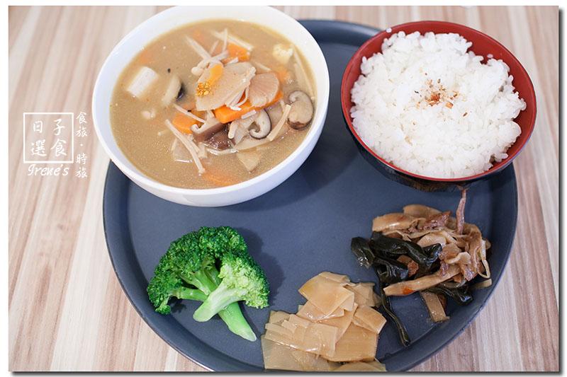 16.11.20-日子選食