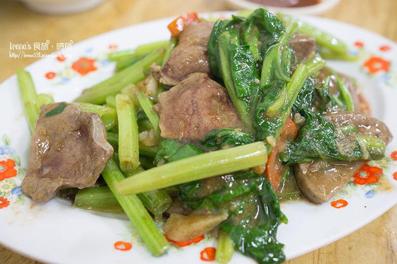 【三重】捷運三重國小站/給你滿滿的牛肉料理/屹立不搖的好味道.牛家莊