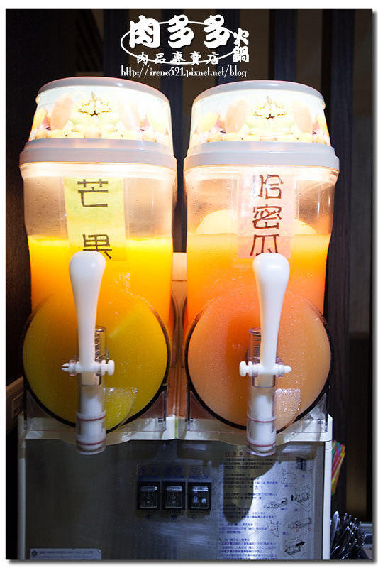 【台北松山區】近小巨蛋/大份量肉盤/榴槤.荔枝冰淇淋吃到飽.肉多多火鍋-肉品專賣店