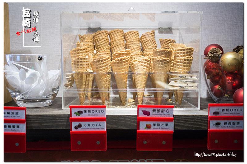 【台北萬華區】西門町美食/捷運西門站步行1分鐘/燒烤、火鍋一次雙滿足.瓦崎燒烤火鍋(西門店)