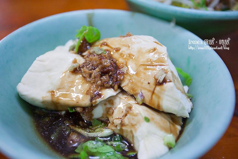 【台中-梧棲】在地人的早餐/從早上吃到晚上/不在清水的清水米糕.清水米糕