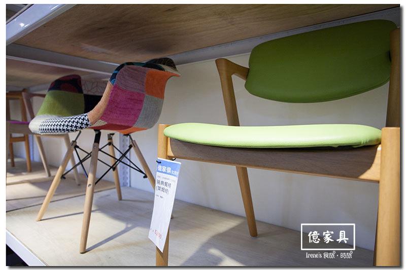 【五股】台北推薦傢俱/近五股交流道/台灣設計製造的家具/現場標價再打55折/可自選顏色的沙發&家具.億家具