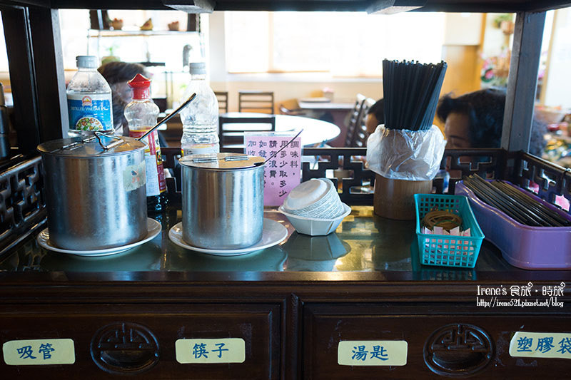 【三芝】淺水灣附近平價好吃的越南料理/有素食/巨無霸黃煎餅.越南小棧