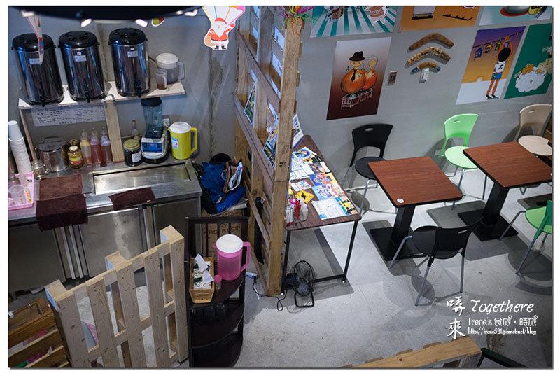 【三重】咖啡飲品/旅遊分享/現場演唱/展覽講座/文化導覽/創意市集/複合式藝文空間.哢來Togethere (已搬遷)