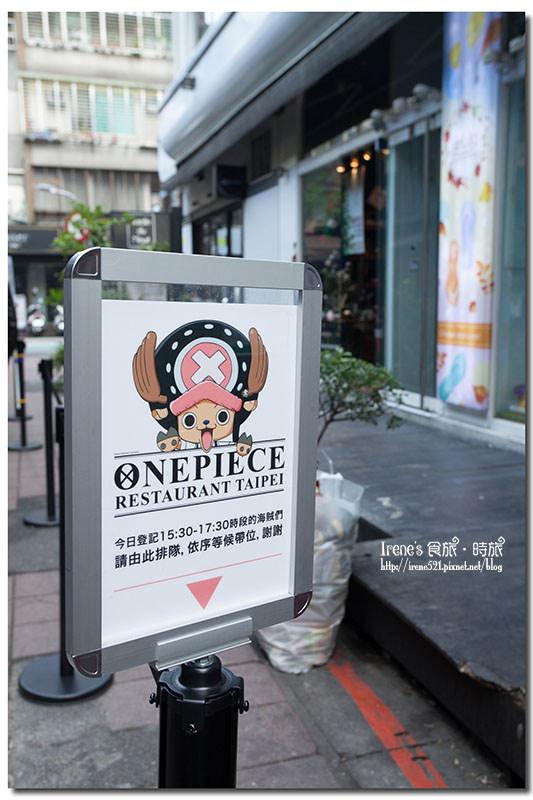 【台北大安區】日本官方海外第一間/全球獨家1:1真人比例公仔/大型千陽號迎賓.台灣航海王餐廳