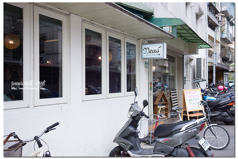 【台北文山區】超偶江明娟開的早餐店/概念推廣餐廳非寵物餐廳.MEOW House喵好時早餐號