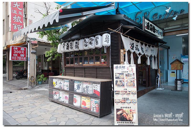 【宜蘭礁溪】湯圍溝溫泉公園旁日式風味洋溢的小木屋/蚵仔麵線/關東煮/串燒.盛滿號