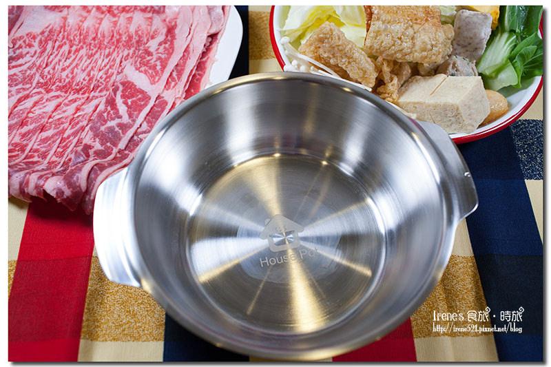 【宅配】雙北市火鍋外送/最快一個小時內送達/高檔火鍋在家就能吃.House Pot 好食鍋