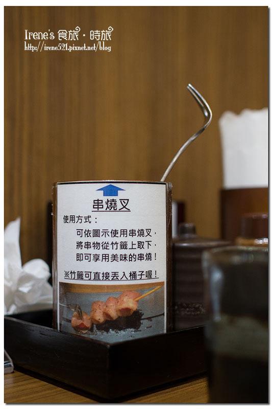 【林口-三井outlet】和民旗下新品牌/居酒屋新型態/炭火串燒.饗和民