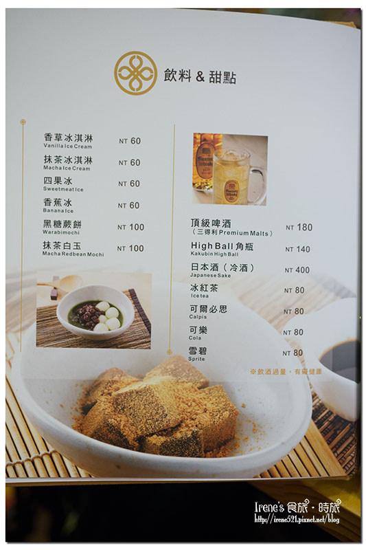 【台北信義區】用筷子就能切開的柔軟炸豬排/東京必吃炸豬排來台/新光三越A9館.Maisen邁泉豬排