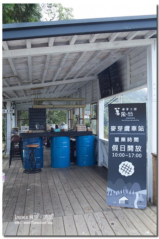【新竹竹東】清新又溫馨的森林玻璃屋/親子同樂/巧克力DIY/民宿/餐廳.菓風麥芽工房