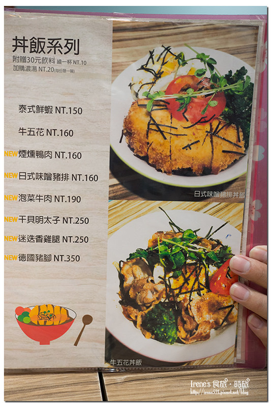 【新莊】餐點選擇性超多/平價大份量/早午餐、午餐、下午茶、晚餐通通包.荷亞輕食館 (輔大店)