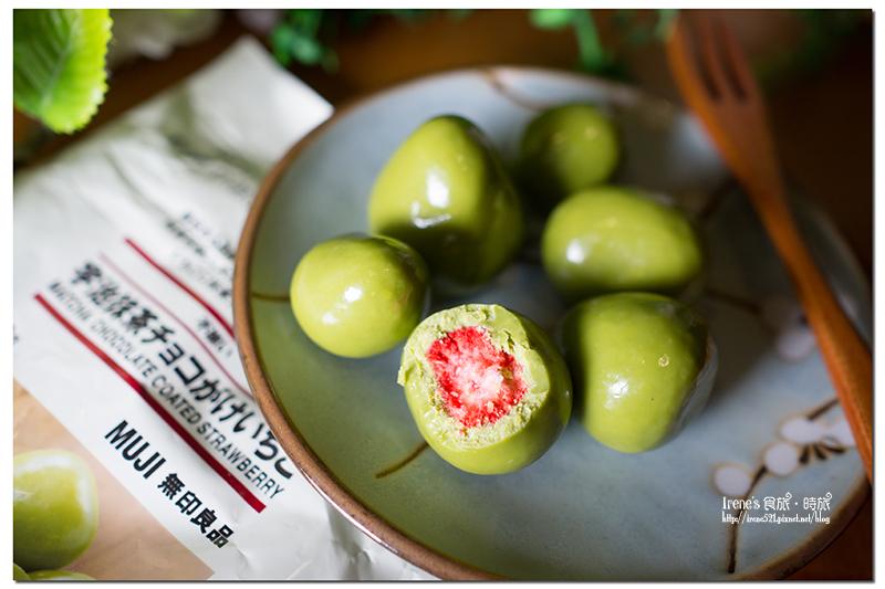 【日本-零食】日本限定/遊日必買新寵兒.無印良品 宇治抹茶草莓巧克力 @Irene's 食旅.時旅