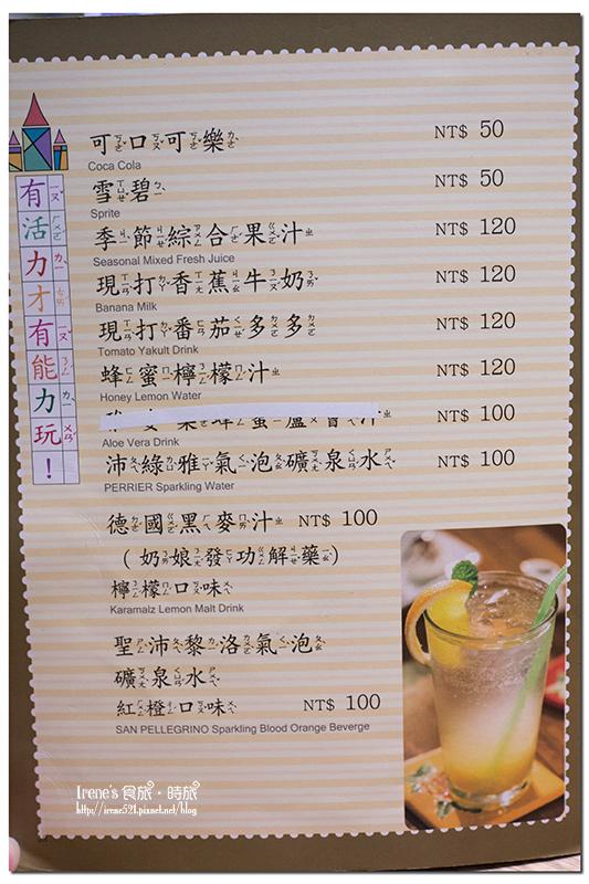 16.10.30-格林屋Greenwood Taipei