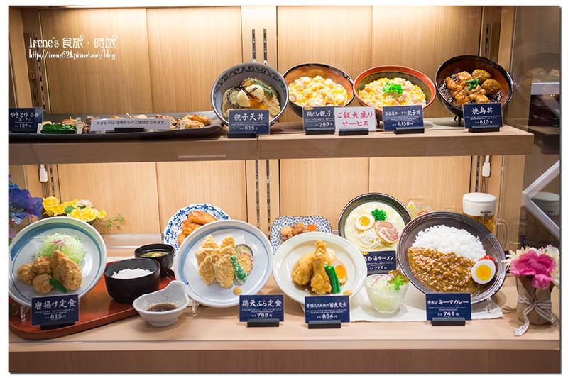 【愛知.名古屋-美食】美味的親子丼,來自親子丼的始祖店「玉ひで」.とり五鐵