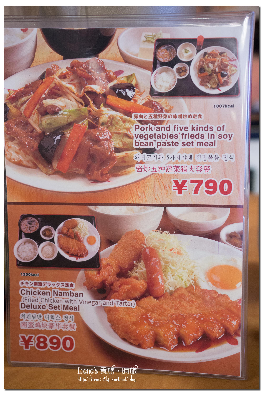 【名古屋-美食】價格便宜選擇性多,旅行中省餐費的好幫手.めしや宮本むなし
