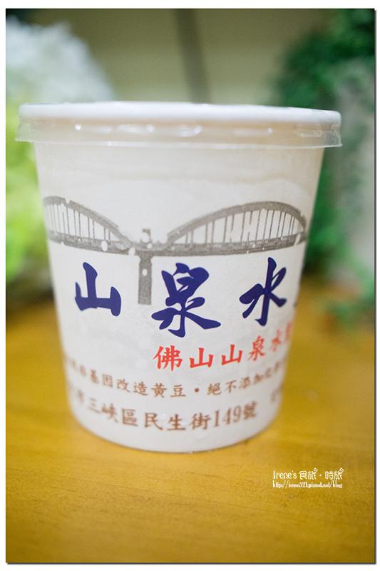 【三峽】佛山山泉水製作的豆花/小英總統也愛這味.山泉水手工豆花