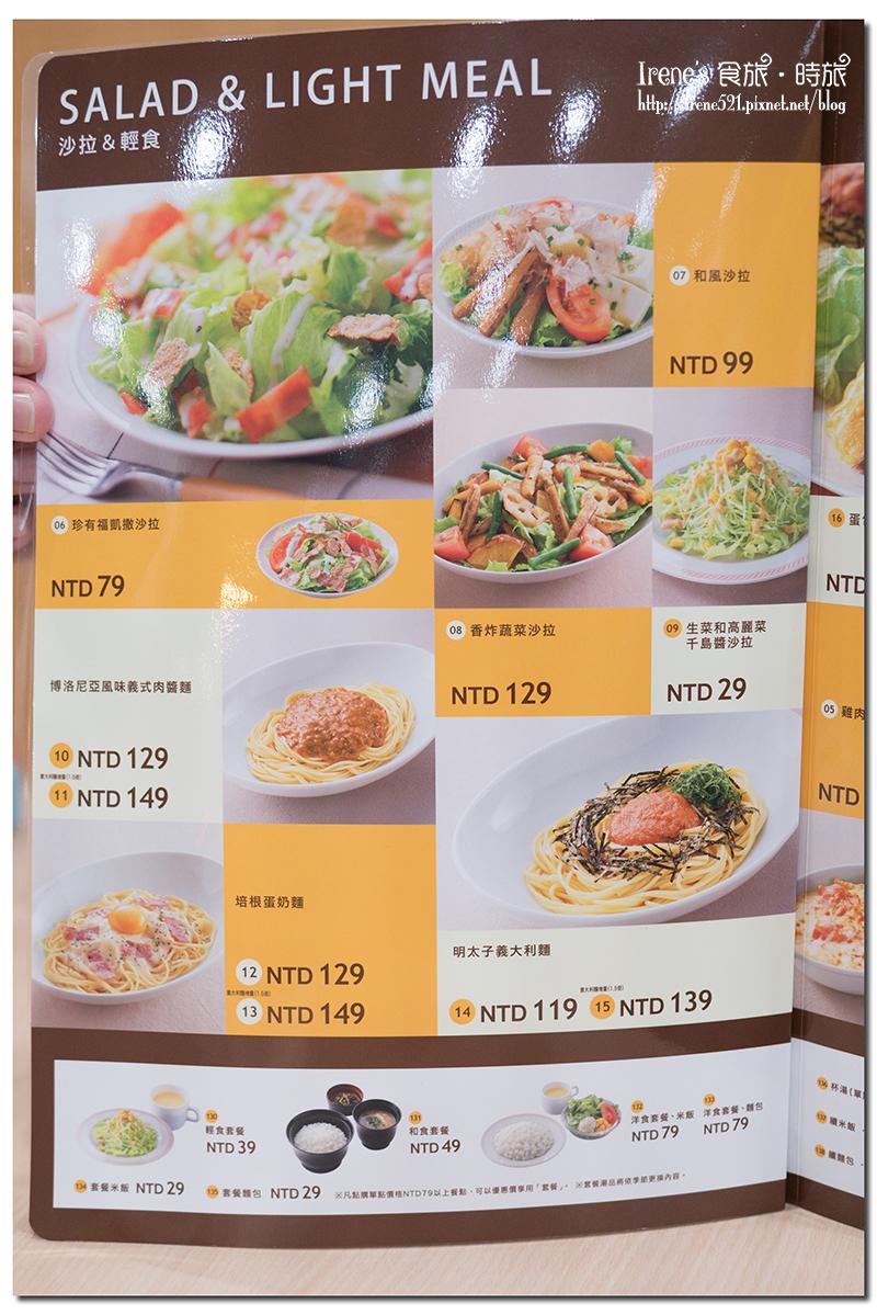 【台北中山區】日本排行前三大家庭餐廳來台/大直平價料理/主餐從99元起/飲料喝到飽.JoyFull 台灣珍有福