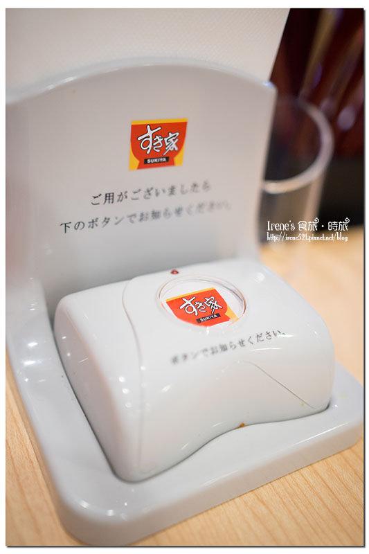 【三重】日本連鎖牛丼開賣/24小時營業/近菜寮捷運站.すき家sukiya