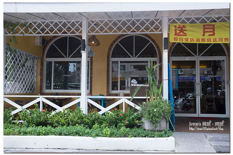 【蘆洲-親子餐廳】把整個海盜船搬入餐廳中,大球池&沙池好好玩.小島泰式料理