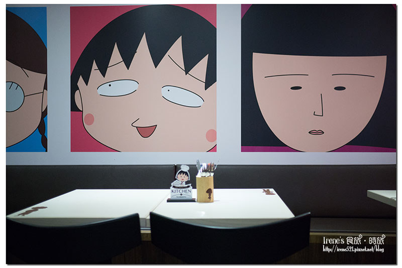 【台北信義區】可愛好拍但吃不飽的主題餐廳/純粹吃氣氛.櫻桃小丸子主題餐廳 @Irene's 食旅.時旅