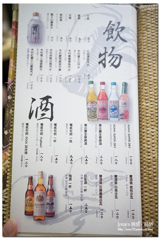 【台北大安區】金賞肯定,日本淺草天丼名店登台.下町天丼秋光